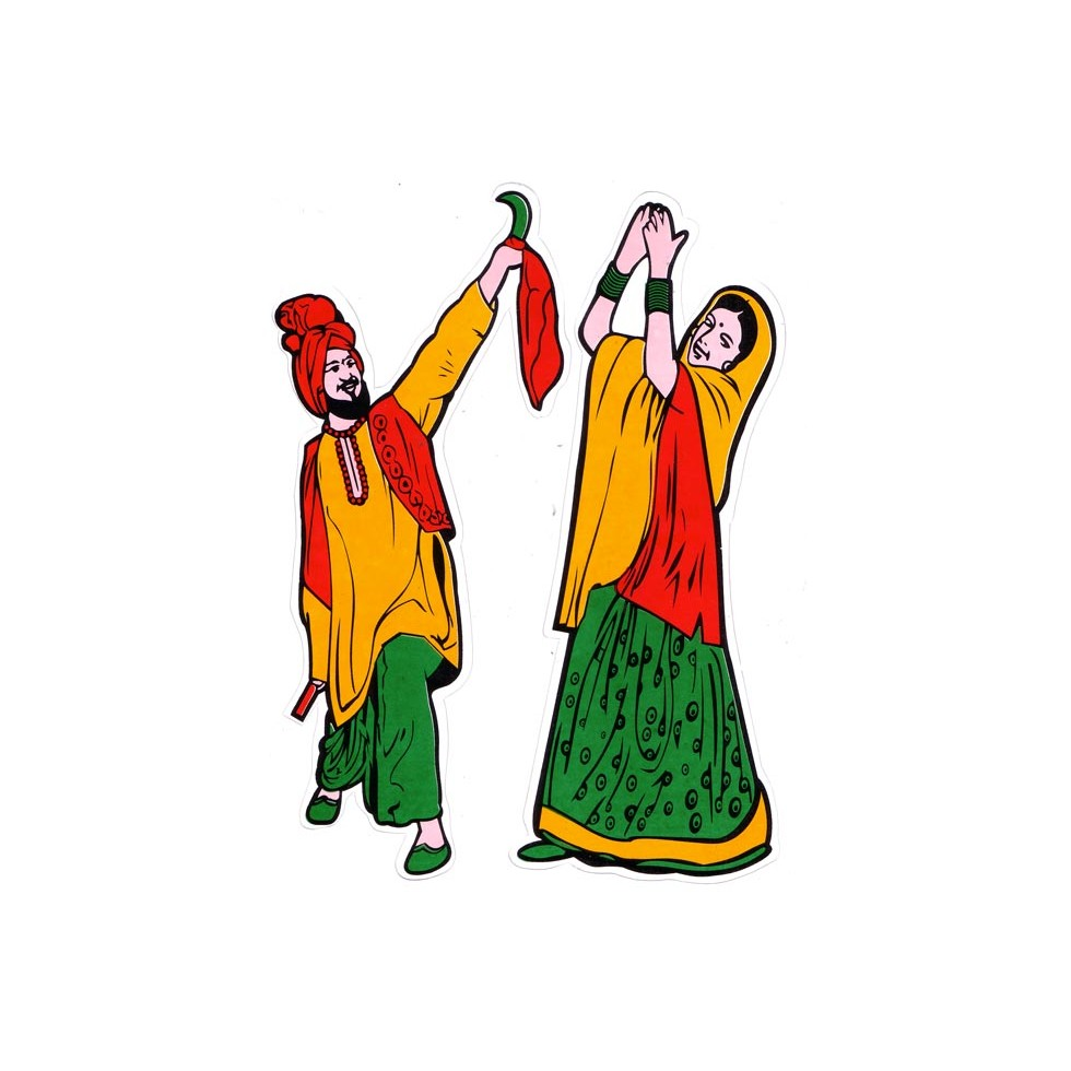 2020 Other | Images: Bhangra Dance Clipart