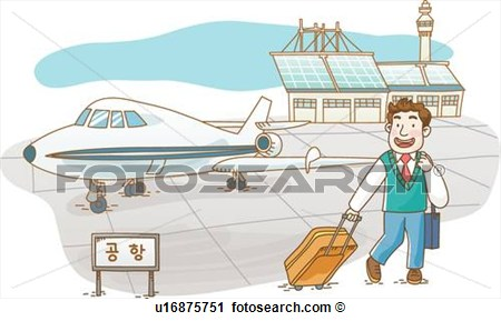 Clipart   Man Walking Away From A Private Plane  Fotosearch   Search