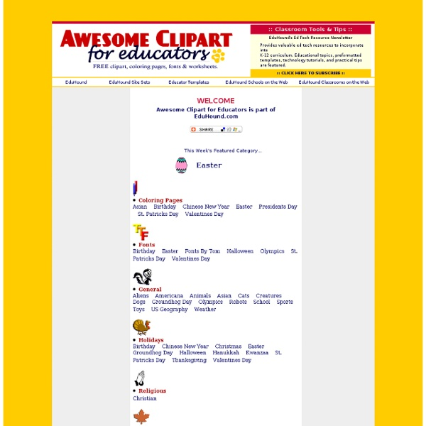 Awesome Clipart For Educators Awesome Clipart For Educators