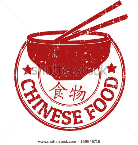 Grunge Rubber Stamp With The Text Chinese Food Written Inside Vector