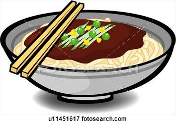 Chinese Cuisine Noodle Chinese Food Cuisine Food Foreign Culture