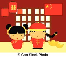 Chinese Culture Illustrations And Clipart  15352 Chinese Culture