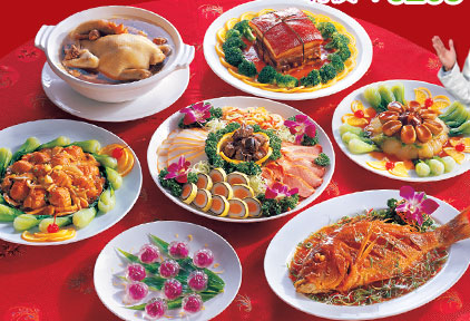 Me Clipart Images Pics Photos Pictures  Chinese Food Culture Chinese